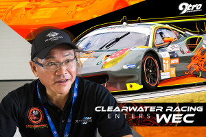 Clearwater Racing enters WEC
